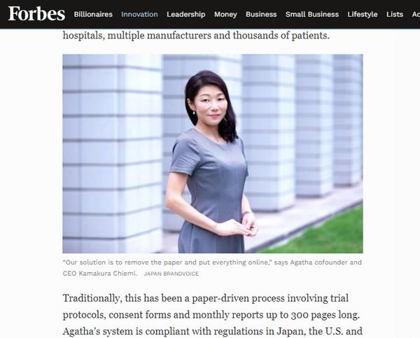 米Forbesオンラインサイト(2020年 6月18日)で弊社代表鎌倉が紹介されました